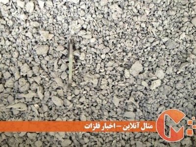 کاربرد بالقوه تفاله آلومینیوم