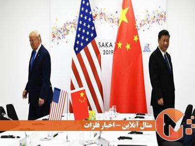 تجدید تنشها بین امریکا و چین