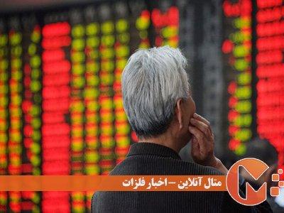 افت بازارهای سهام آسیا و اروپا