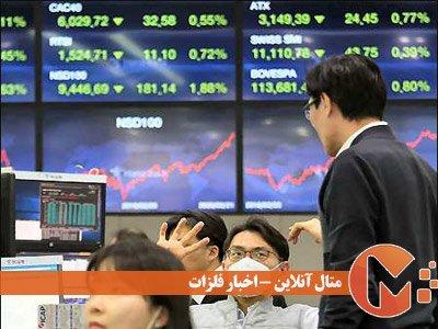 ضرر 5 تریلیون دلاری بازارهای سهام جهانی