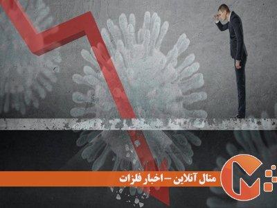 سقوط و رکود در بازار فلزات
