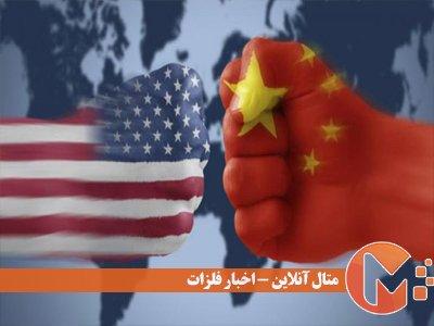 آیا آتش میان امریکا و چین شعلهور میشود؟