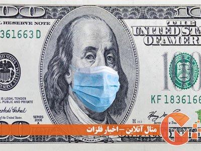 کمک یک تریلیون دلاری امریکا و افزایش قیمت مس