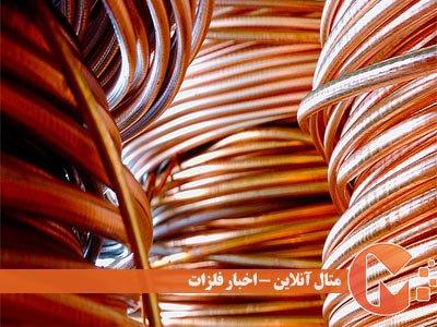 از رکوردهای شرکت ملی مس ایران تا تعلیق توسعه معدن مس در شیلی