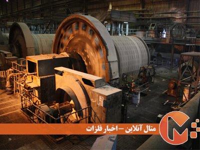 تجهیزات اصلی کارخانه پرعیارسازی مس