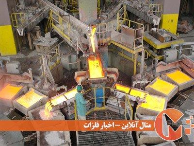 بازیابی کامل ظرفیت تولید مس در دومین تولیدکننده مس در جهان
