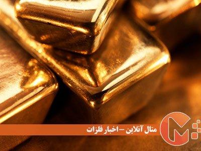 طلا، مس و سرمایهگذارانی که در انتظار مناظره ریاست جمهوری امریکا هستند