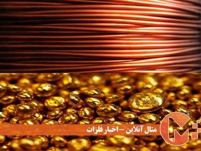 تاثیر ابر اقتصاد جهان بر قیمت مس و طلا