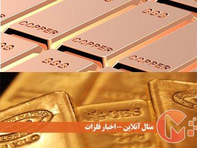 از سقوط طلا تا سرمایهگذاری 900 میلیاردی چین و صعود تقاضا برای مس