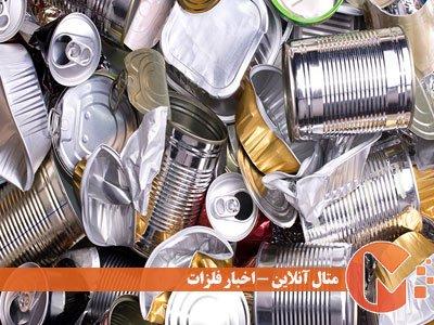 اهمیت بازیافت ضایعات آلومینیوم