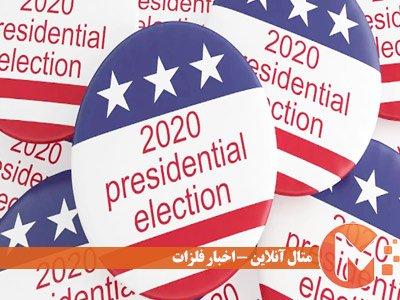 بازارها و سرمایهگذاران در انتظار انتخابات ریاست جمهوری امریکا