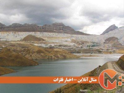 معرفی 20 معدن بزرگ مس در جهان