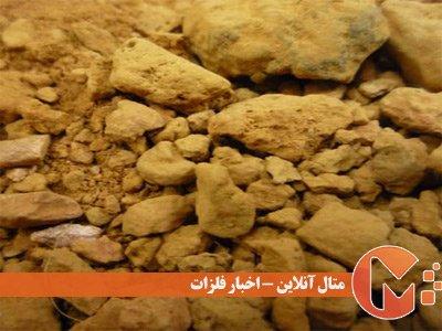 خاک کوره چیست؟