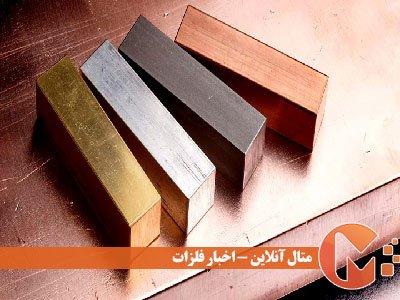 از شوک ناگهانی فدرال رزرو به بازارها تا حراج فلزات توسط چین