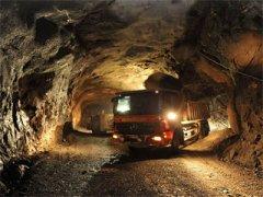 نمایشگاه معدن،صنایعمعدنی،ماشینآلاتوتجهیزاتوابسته