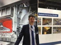 شرکت گاچی به دنبال حضور در صنعت آلومینیوم ایران