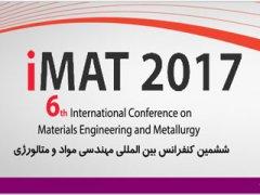 استقبال بینظیر صنعتگران از iMat ۲۰۱۷