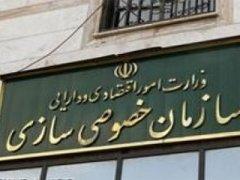 لغو واگذاری ۱۹ درصد آلومینیوم ایران در بورس