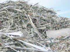 قراضههای نقرهای چشمانتظار بازیافت مدرن