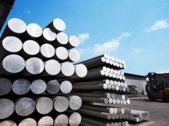کاهش تولید آلومینیوم