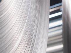 تولید آلومینیوم در کشور با استانداردهای جهانی