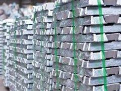 میزان تولید شمش آلومینیوم کشور