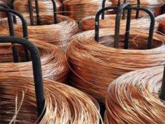 گذر تولید مس کاتد از مرز ۱۰۵ هزار تن