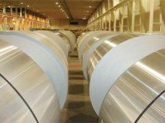 صادرات۱۲۳ هزار تن آلومینیوم خالص