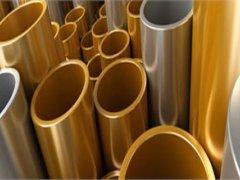 ممنوعیت افزایش نرخ فولاد،آلومینیوم و مس تا پایان خرداد ۹۷