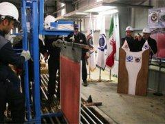 تولید کاتد مس به روش تانک بایولیچینگ در ایران