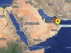 اولین سرمایهگذاری بینالمللی در معدن مس عمان کلید خورد