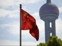واحدهای ذوب مس چین تحتتاثیر برنامه کنترل آلودگی هوا