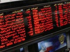 چگونگی قیمت گذاری محصولات فلزی در بورس تصویب شد