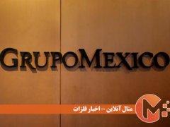 افزایش 80 درصدی تولید مس کمپانی گروپ مکزیکو