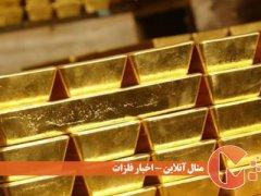 تاثیر توافق تجاری چین و آمریکا در قیمت طلا