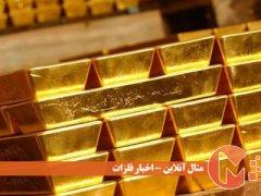 وال استریت انتظار افزایش قیمت طلا را دارد