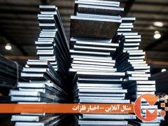 افزایش ۳.۲ درصدی تولید آلومینیوم در کشور