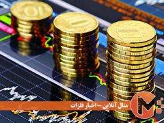 اثرات تنش تجاری بر روی قیمتها