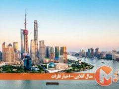 به صدا درآمدن زنگ خطر برای چین