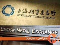 افت قیمت مس و آلومینیوم در LME و SHFE