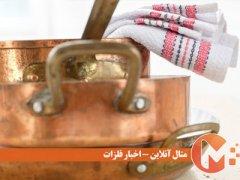 روشهای خانگی برای جلا دادن به ظروف مسی