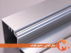 چطور از اشیاء آلومینیومی نگهداری کنیم (بخش دوم)