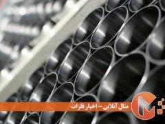 صعود موجودی فلزات پایه در ShFE