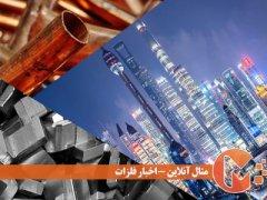 چین قید میلیاردها دلار هزینه و مالیات را میزند