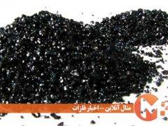 بازیابی فلزات از سرباره مس و برنج