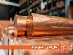 وضعیت بازار فلزات در LME