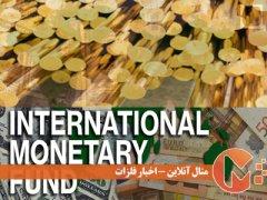 پیشبینی صندوق بینالمللی پول و افت قیمت فلزات صنعتی