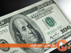 افت دلار و افزایش تقاضا برای فلزات