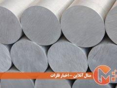 افت موجودی و شتاب رشد قیمت آلومینیوم ShFE