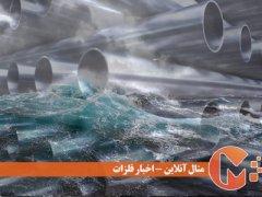 فلزات در تلاطم بحرانها
